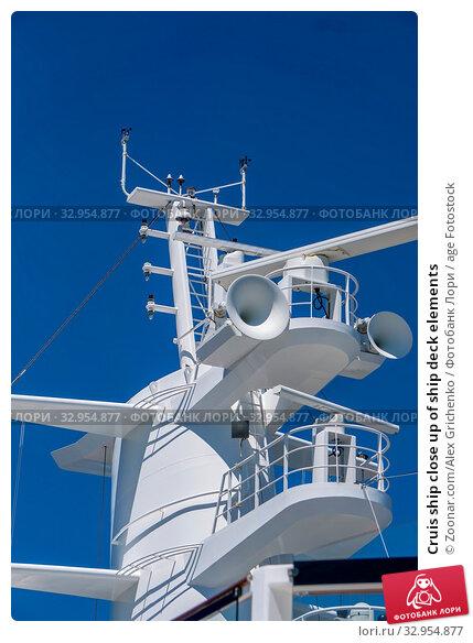 Cruis ship close up of ship deck elements. Стоковое фото, фотограф Zoonar.com/Alex Grichenko / age Fotostock / Фотобанк Лори
