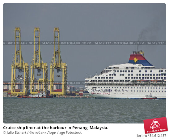 Cruise ship liner at the harbour in Penang, Malaysia. Стоковое фото, фотограф Julio Etchart / age Fotostock / Фотобанк Лори