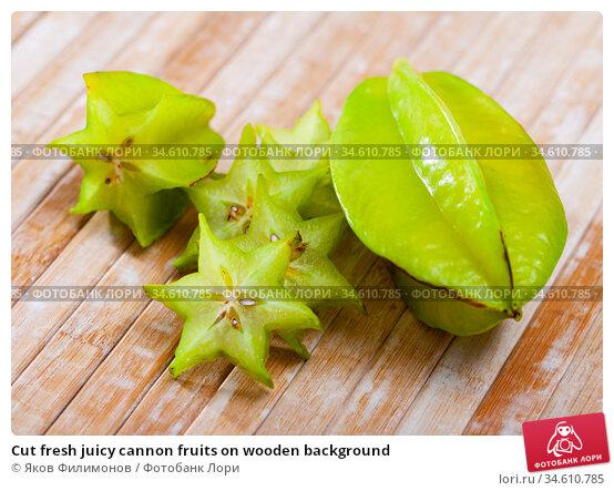 Cut fresh juicy cannon fruits on wooden background. Стоковое фото, фотограф Яков Филимонов / Фотобанк Лори