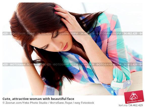 Cute, attractive woman with beautiful face. Стоковое фото, фотограф Zoonar.com/Yeko Photo Studio / easy Fotostock / Фотобанк Лори