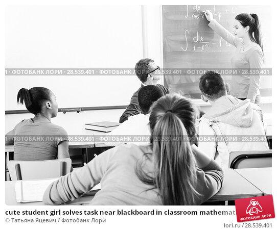 Купить «cute student girl solves task near blackboard in classroom mathematics», фото № 28539401, снято 18 июня 2018 г. (c) Татьяна Яцевич / Фотобанк Лори