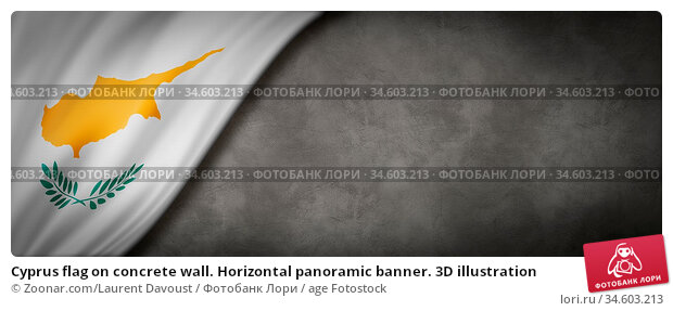 Cyprus flag on concrete wall. Horizontal panoramic banner. 3D illustration. Стоковое фото, фотограф Zoonar.com/Laurent Davoust / age Fotostock / Фотобанк Лори