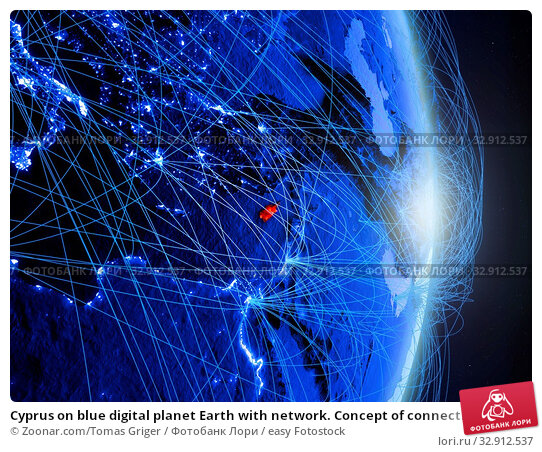 Cyprus on blue digital planet Earth with network. Concept of connectivity, travel and communication. 3D illustration. Elements of this image furnished by NASA. Стоковое фото, фотограф Zoonar.com/Tomas Griger / easy Fotostock / Фотобанк Лори