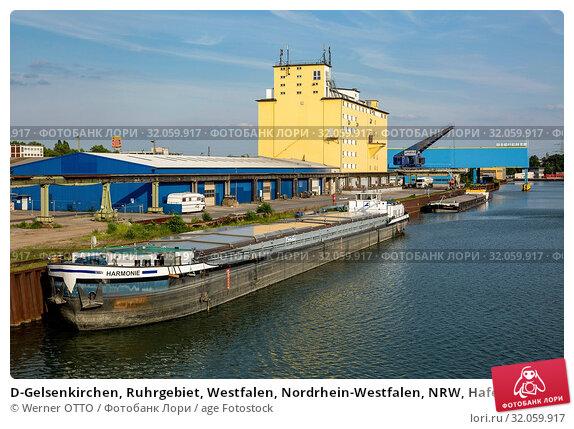 D-Gelsenkirchen, Ruhrgebiet, Westfalen, Nordrhein-Westfalen, NRW, Hafen Gelsenkirchen, Stadthafen am Rhein-Herne-Kanal, Binnenhafen, Industriehafen, Handelshafen... Стоковое фото, фотограф Werner OTTO / age Fotostock / Фотобанк Лори