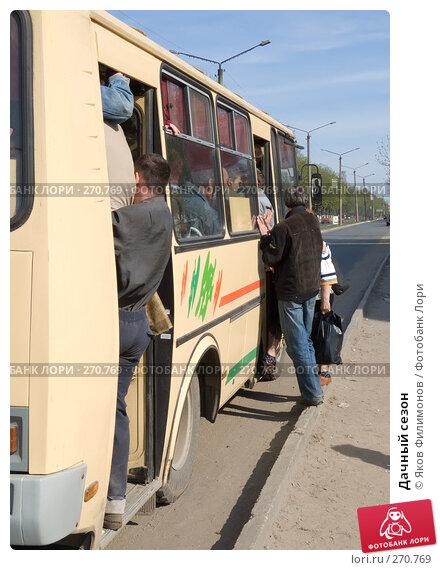 Дачный сезон, эксклюзивное фото № 270769, снято 1 мая 2008 г. (c) Яков Филимонов / Фотобанк Лори