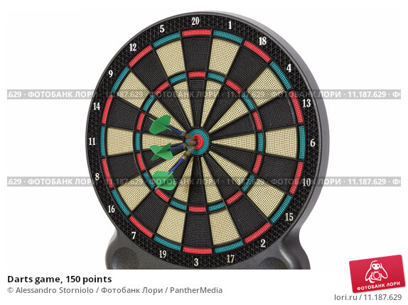 Купить «Darts game, 150 points», фото № 11187629, снято 25 апреля 2019 г. (c) PantherMedia / Фотобанк Лори