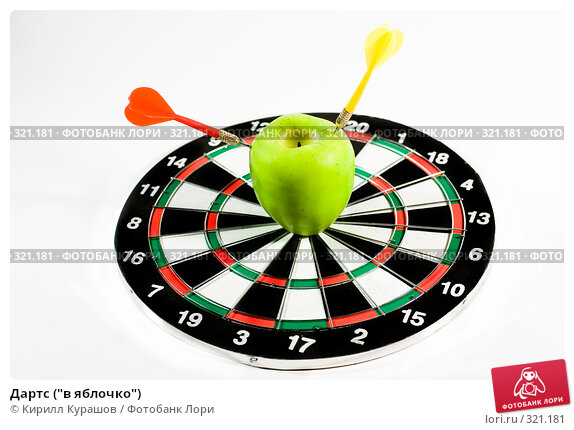 "Дартс (""в яблочко""), фото № 321181, снято 13 июня 2008 г. (c) Кирилл Курашов / Фотобанк Лори"