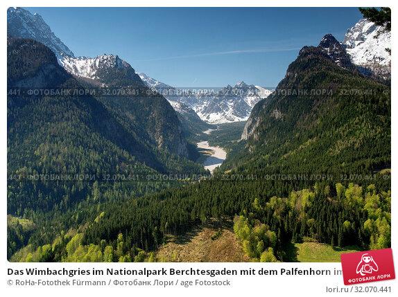 Das Wimbachgries im Nationalpark Berchtesgaden mit dem Palfenhorn im Hintergrund und rechts dem Hochkalter und links dem Watzmann, Bayern. Стоковое фото, фотограф RoHa-Fotothek Fürmann / age Fotostock / Фотобанк Лори