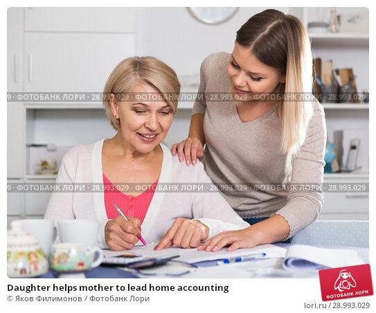 Купить «Daughter helps mother to lead home accounting», фото № 28993029, снято 13 ноября 2017 г. (c) Яков Филимонов / Фотобанк Лори