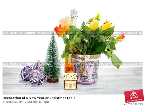 Купить «Decoration of a New Year or Christmas table», фото № 29396273, снято 5 ноября 2018 г. (c) Татьяна Ляпи / Фотобанк Лори