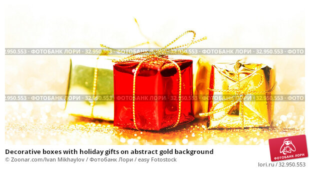 Decorative boxes with holiday gifts on abstract gold background. Стоковое фото, фотограф Zoonar.com/Ivan Mikhaylov / easy Fotostock / Фотобанк Лори