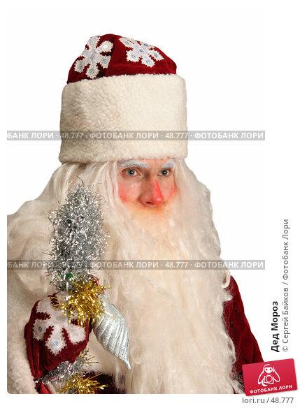 Дед Мороз, фото № 48777, снято 23 октября 2005 г. (c) Сергей Байков / Фотобанк Лори