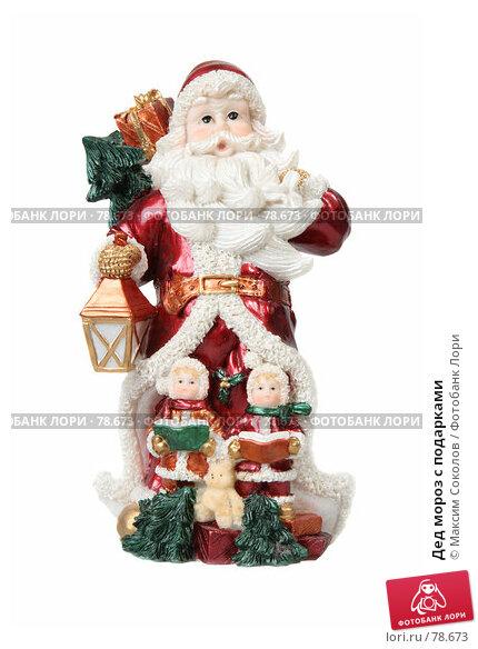 Дед мороз с подарками, фото № 78673, снято 27 июля 2007 г. (c) Максим Соколов / Фотобанк Лори