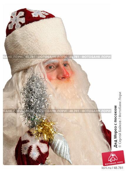 Дед Мороз с посохом, фото № 48781, снято 23 октября 2005 г. (c) Сергей Байков / Фотобанк Лори