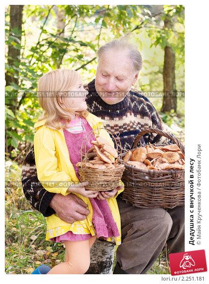 фото как внучка ебеться со своим дедом