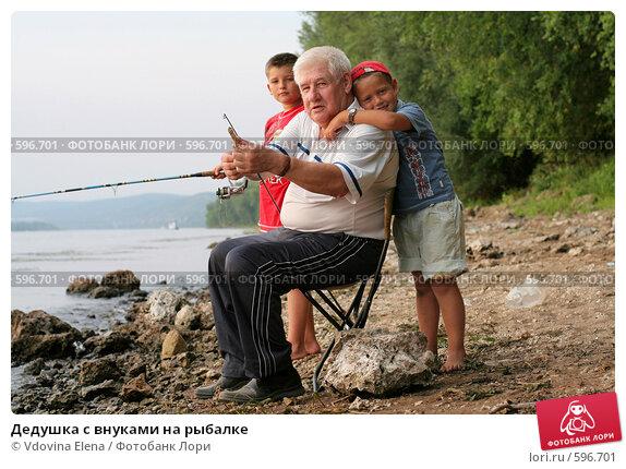 рыбалка для кормить
