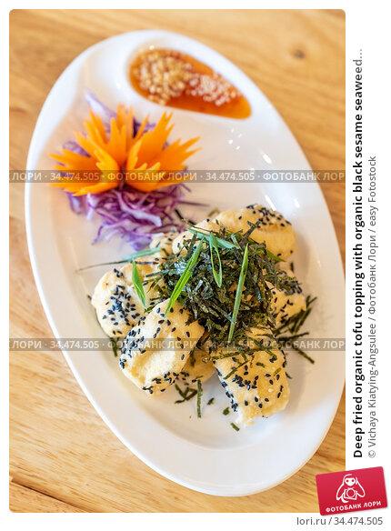 Deep fried organic tofu topping with organic black sesame seaweed... Стоковое фото, фотограф Vichaya Kiatying-Angsulee / easy Fotostock / Фотобанк Лори