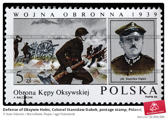Defense of Oksywie Holm, Colonel Stanislaw Dabek, postage stamp, Poland, 1984. (2010 год). Редакционное фото, фотограф Ivan Vdovin / age Fotostock / Фотобанк Лори