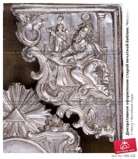 Декоративное оформление старой печатной Библии. Чеканка. Один из евангелистов, фото № 300125, снято 23 апреля 2008 г. (c) Harry / Фотобанк Лори