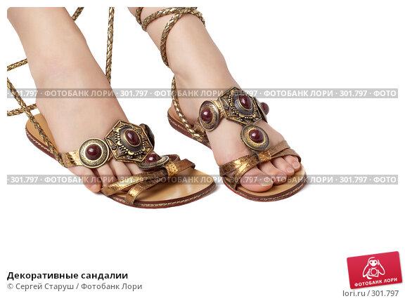 Декоративные сандалии, фото № 301797, снято 16 декабря 2007 г. (c) Сергей Старуш / Фотобанк Лори