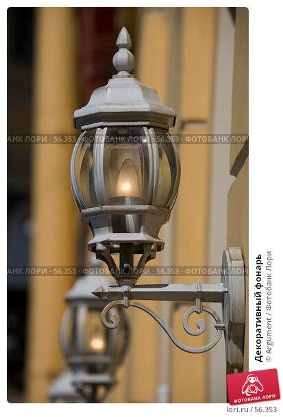 Декоративный фонарь, фото № 56353, снято 14 мая 2007 г. (c) Argument / Фотобанк Лори