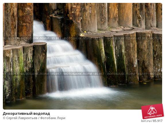 Декоративный водопад, фото № 85917, снято 19 сентября 2007 г. (c) Сергей Лаврентьев / Фотобанк Лори