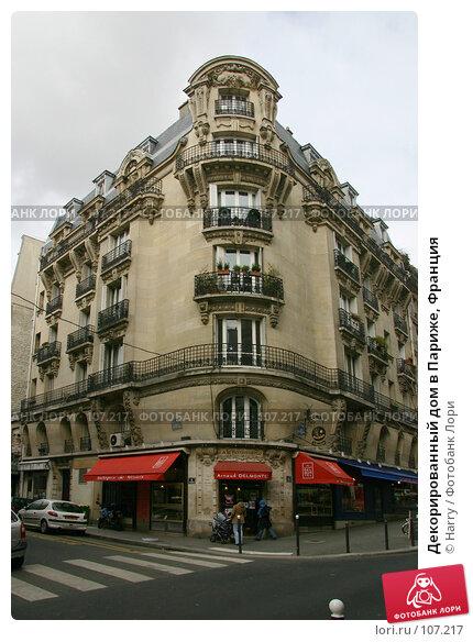 Декорированный дом в Париже, Франция, фото № 107217, снято 27 февраля 2006 г. (c) Harry / Фотобанк Лори
