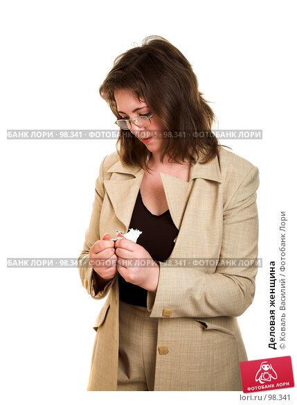Купить «Деловая женщина», фото № 98341, снято 21 июня 2007 г. (c) Коваль Василий / Фотобанк Лори