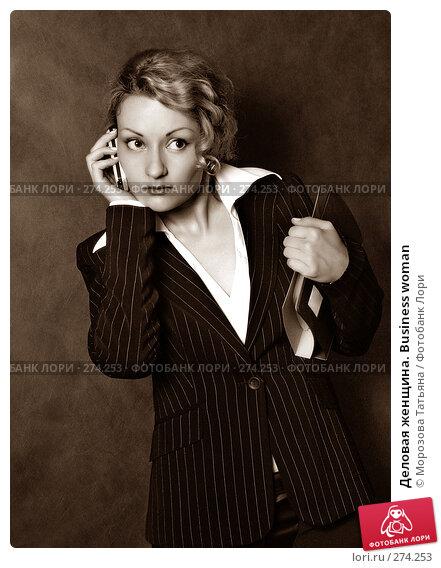 Деловая женщина. Business woman, фото № 274253, снято 23 апреля 2005 г. (c) Морозова Татьяна / Фотобанк Лори