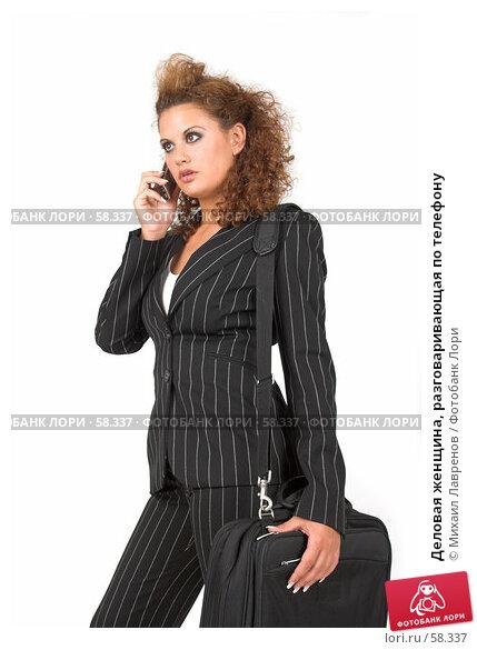 Деловая женщина, разговаривающая по телефону, фото № 58337, снято 21 октября 2016 г. (c) Михаил Лавренов / Фотобанк Лори