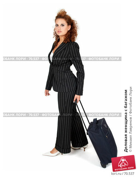 Деловая женщина с багажом, фото № 70537, снято 23 сентября 2006 г. (c) Михаил Лавренов / Фотобанк Лори