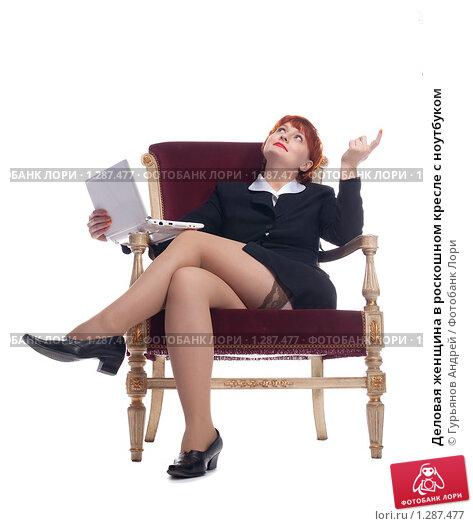 фото женщины сидя без трусов в юбке