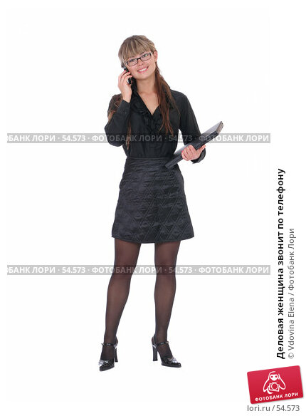 Деловая женщина звонит по телефону, фото № 54573, снято 25 мая 2007 г. (c) Vdovina Elena / Фотобанк Лори