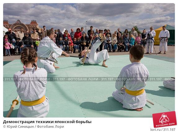 Демонстрация техники японской борьбы, фото № 311197, снято 31 мая 2008 г. (c) Юрий Синицын / Фотобанк Лори