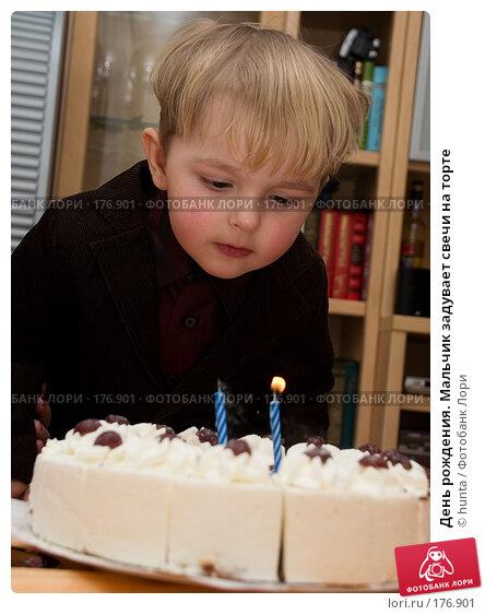 День рождения. Мальчик задувает свечи на торте, фото № 176901, снято 4 апреля 2006 г. (c) hunta / Фотобанк Лори
