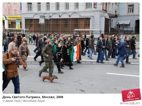 День Святого Патрика, Москва, 2008, эксклюзивное фото № 225217, снято 16 марта 2008 г. (c) Alexei Tavix / Фотобанк Лори