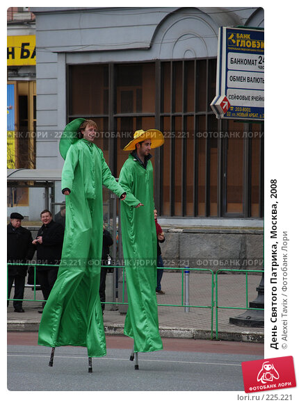 День Святого Патрика, Москва, 2008, эксклюзивное фото № 225221, снято 16 марта 2008 г. (c) Alexei Tavix / Фотобанк Лори