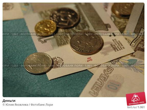 Деньги, фото № 1061, снято 8 марта 2006 г. (c) Юлия Яковлева / Фотобанк Лори