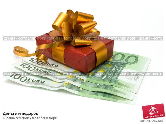 Деньги и подарок, фото № 267681, снято 25 марта 2008 г. (c) паша семенов / Фотобанк Лори