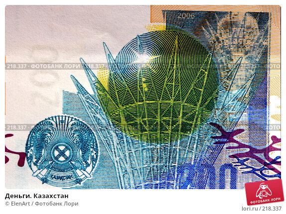 Деньги. Казахстан, фото № 218337, снято 29 марта 2017 г. (c) ElenArt / Фотобанк Лори