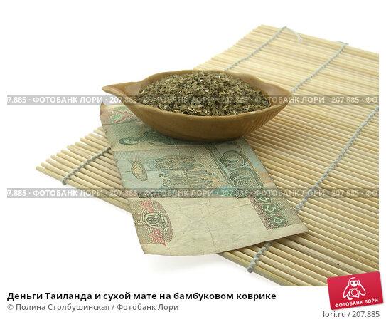 Деньги Таиланда и сухой мате на бамбуковом коврике, фото № 207885, снято 18 августа 2017 г. (c) Полина Столбушинская / Фотобанк Лори