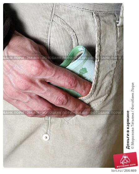 Деньги в кармане, фото № 264469, снято 9 апреля 2008 г. (c) Морозова Татьяна / Фотобанк Лори