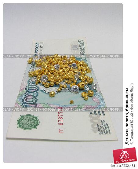 Деньги, золото, брильянты, фото № 232481, снято 25 марта 2008 г. (c) Талдыкин Юрий / Фотобанк Лори