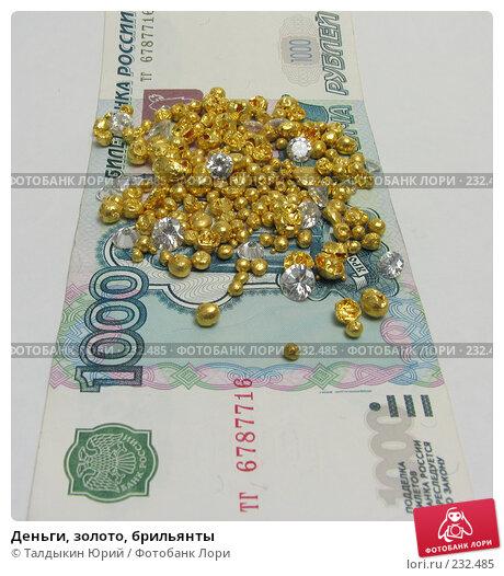 Деньги, золото, брильянты, фото № 232485, снято 25 марта 2008 г. (c) Талдыкин Юрий / Фотобанк Лори
