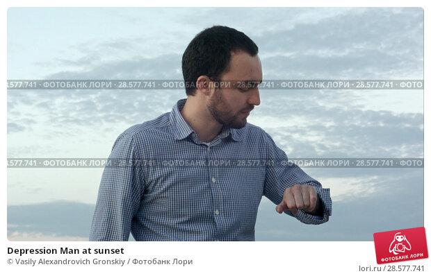 Купить «Depression Man at sunset», фото № 28577741, снято 18 января 2019 г. (c) Vasily Alexandrovich Gronskiy / Фотобанк Лори