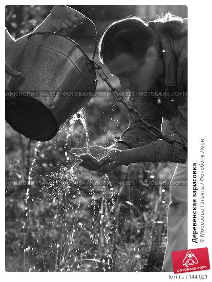 Деревенская зарисовка, фото № 144021, снято 1 октября 2007 г. (c) Морозова Татьяна / Фотобанк Лори