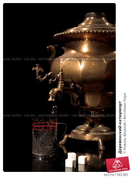 Деревенский натюрморт, фото № 143361, снято 8 декабря 2007 г. (c) Коваль Василий / Фотобанк Лори