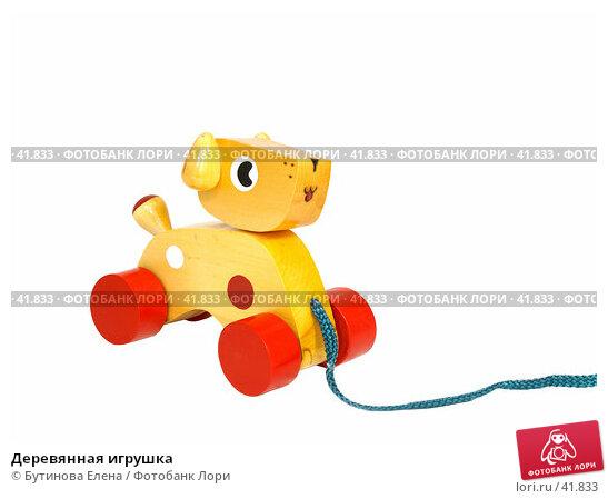 Деревянная игрушка, фото № 41833, снято 8 мая 2007 г. (c) Бутинова Елена / Фотобанк Лори