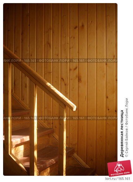 Деревянная лестница, фото № 165161, снято 12 июня 2007 г. (c) Сергей Байков / Фотобанк Лори