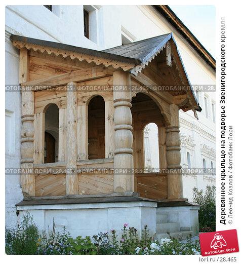 Деревянное крыльцо на подворье Звенигородского кремля, фото № 28465, снято 25 мая 2017 г. (c) Леонид Козлов / Фотобанк Лори